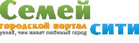 Городской портал В Семее.kz