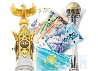 Программа Ств Казахстан